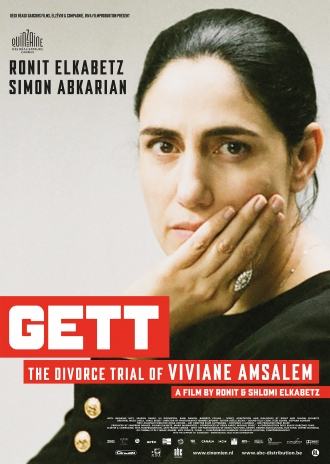 Gett, the divorce trial of Viviane Amsalem poster