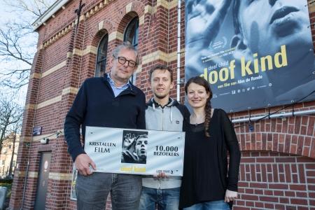 NLD/Amsterdam/20170320 - Kristallenfilm voor documentaire Doof Kind. Meer dan 10.000 bezoekers hebben de film gezien.