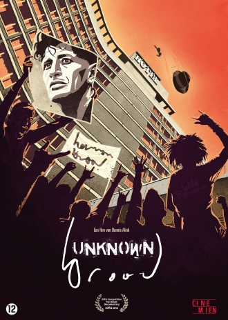 unknown-brood