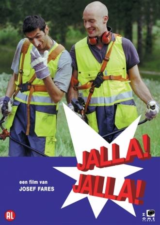 Jalla! Jalla! cover